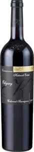 Katnook Estate Odyssey Cabernet Sauvignon 2000 - Buy Australian & New Zealand Wines On Line