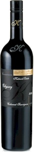 Katnook Estate Odyssey Cabernet Sauvignon 2004 - Buy Australian & New Zealand Wines On Line