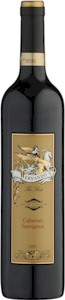 Fernando The First Cabernet Sauvignon 2007 - Buy Australian & New Zealand Wines On Line