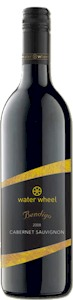 Water Wheel Cabernet Sauvignon 2010 - Buy Australian & New Zealand Wines On Line