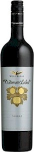 Wolf Blass Platinum Shiraz 2003 - Buy Australian & New Zealand Wines On Line