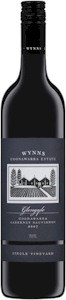 Wynns Glengyle Cabernet Sauvignon 2007 - Buy Australian & New Zealand Wines On Line