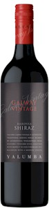 Galway Vintage Traditional Shiraz 2011 - Buy Australian & New Zealand Wines On Line